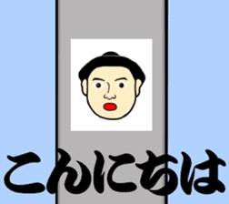 I am Sumo wrestler sticker #13878194