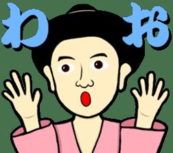 I am Sumo wrestler sticker #13878197