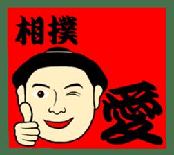 I am Sumo wrestler sticker #13878198