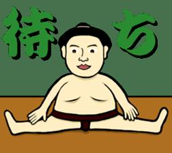 I am Sumo wrestler sticker #13878199