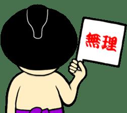 I am Sumo wrestler sticker #13878201