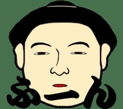 I am Sumo wrestler sticker #13878205
