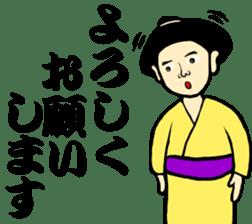 I am Sumo wrestler sticker #13878207