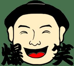I am Sumo wrestler sticker #13878211