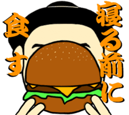 I am Sumo wrestler sticker #13878213