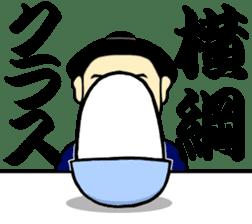 I am Sumo wrestler sticker #13878214