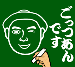 I am Sumo wrestler sticker #13878220