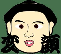 I am Sumo wrestler sticker #13878221
