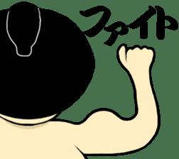 I am Sumo wrestler sticker #13878226