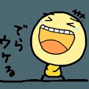 สติ๊กเกอร์ไลน์ Japanese pretty gifu dialect animation