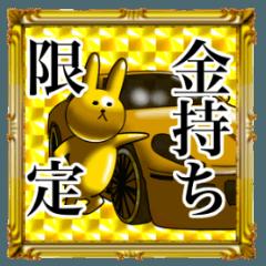 Golden Rabbit5 for rich man
