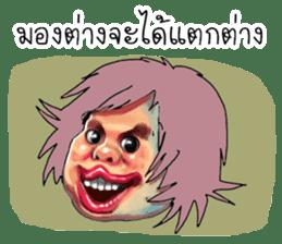 ta lok 2 sticker #13879810