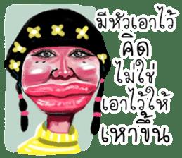 ta lok 2 sticker #13879813