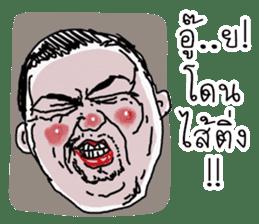 ta lok 2 sticker #13879826