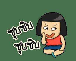 JaeBoom Animated sticker #13883206