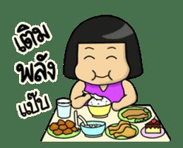 JaeBoom Animated sticker #13883213