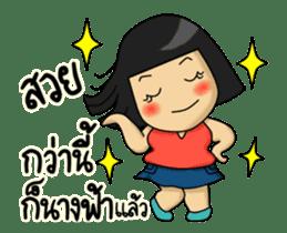 JaeBoom Animated sticker #13883216