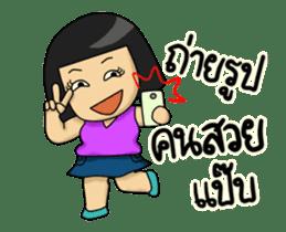 JaeBoom Animated sticker #13883217