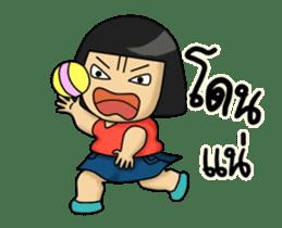 JaeBoom Animated sticker #13883219