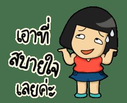 JaeBoom Animated sticker #13883227