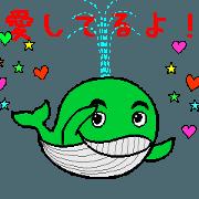 สติ๊กเกอร์ไลน์ Daily life of Kuu-chan