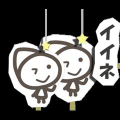 Dwarf sticker Basic pack Animation