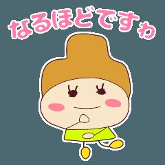 "Present Stickers[TETSUKO-san""IRUIRU""]"