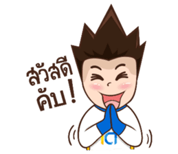ICT HERO sticker #13889918