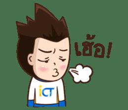 ICT HERO sticker #13889930