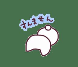 Nekopoi sticker #13890522
