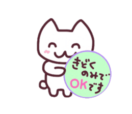 Nekopoi sticker #13890531