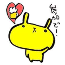 yellow rabbit Special Edition in winter sticker #13890607