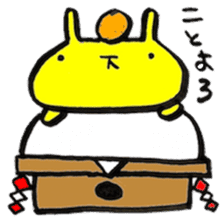 yellow rabbit Special Edition in winter sticker #13890625