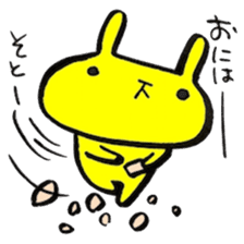 yellow rabbit Special Edition in winter sticker #13890630