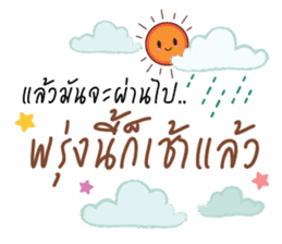 Greetings and Encourage sticker #13890735