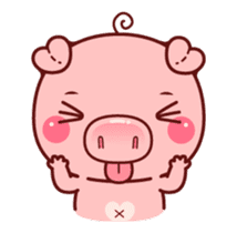 Pigma : Animated Stickers sticker #13898472