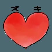 สติ๊กเกอร์ไลน์ LOVE messege
