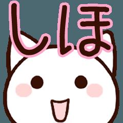 Shiho sticker!
