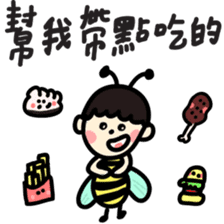 Daily Daily2 sticker #13911206
