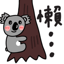 Daily Daily2 sticker #13911211