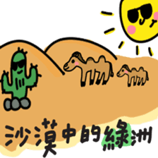 Daily Daily2 sticker #13911218