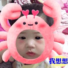 ~My baby~ sticker #13916368