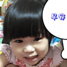 ~My baby~ sticker #13916372