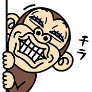 สติ๊กเกอร์ไลน์ Funny Monkey Pop-Ups