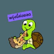 สติ๊กเกอร์ไลน์ Little turtle_Yuiisudthida