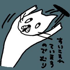NEKO NO SHIRATAMA4