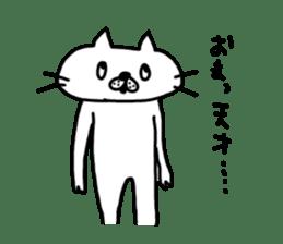 NEKO NO SHIRATAMA4 sticker #13925238