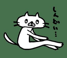 NEKO NO SHIRATAMA4 sticker #13925244