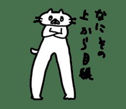 NEKO NO SHIRATAMA4 sticker #13925250