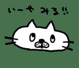 NEKO NO SHIRATAMA4 sticker #13925252